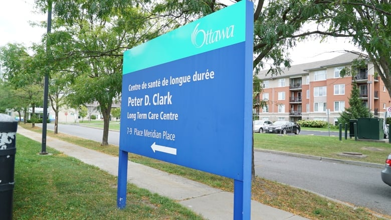 Peter D. Clark long-term care centre